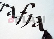 Curs d'iniciació a la cal·ligrafia
