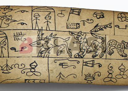 Detalls dels pictogrames manuscrits dels llibres Naxi